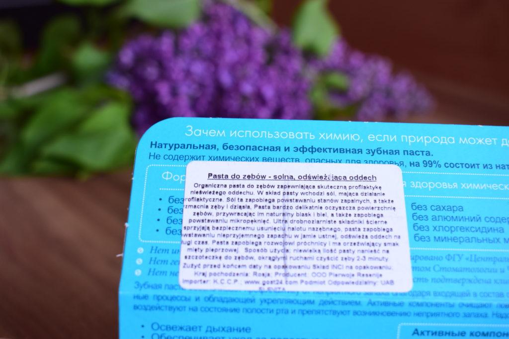 naturalna pasta do mycia zębów skład